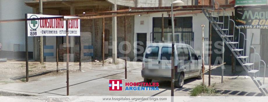 Unidad Sanitaria Barrio Obrero Lomas de Zamora Buenos Aires